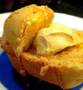 Buttered Cornbread Muffin.  Yay!